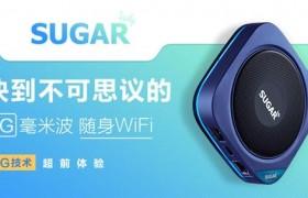 天珑TINNO移动   缔造5G先行者捷豹电波首款5G毫米波随身WiFi登陆京东众筹