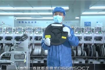 骁龙865装入手机前是什么姿态iQOO3生产线探秘
