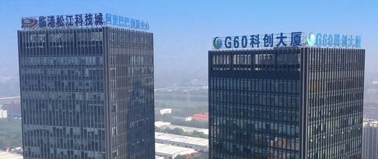 新上海人未来5年看松江腾讯台积电早已入驻