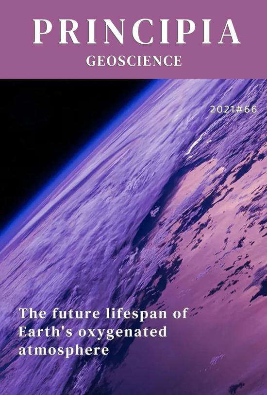 10亿年后氧气将成地球稀缺品