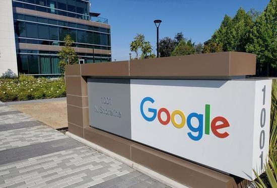 反对美国会新反垄断法案谷歌亚马逊对小企业不利