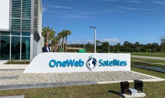 英国电信与OneWeb达成合作提高英国农村宽带网络覆盖