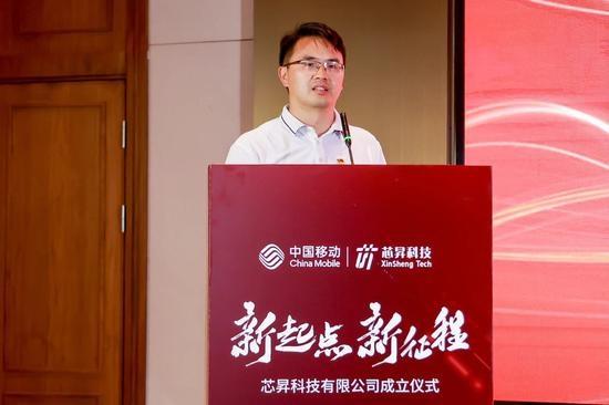 中国移动芯片公司独立运营落实国家科改政策5年前已投入研发
